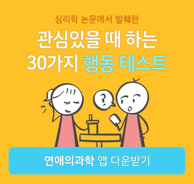 660x570_type2