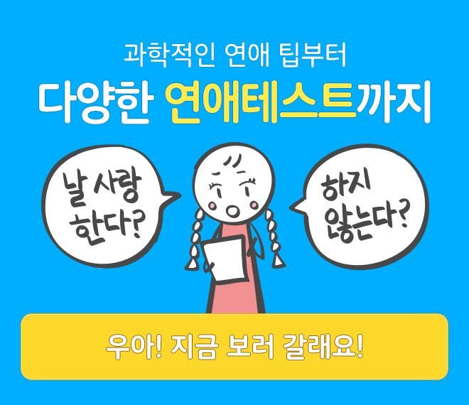 nana_new_banner